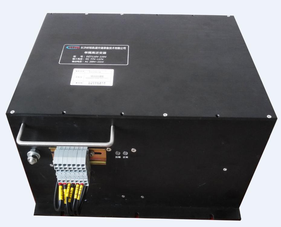 CSSM110S220-500-DC/AC单相隔离逆变器