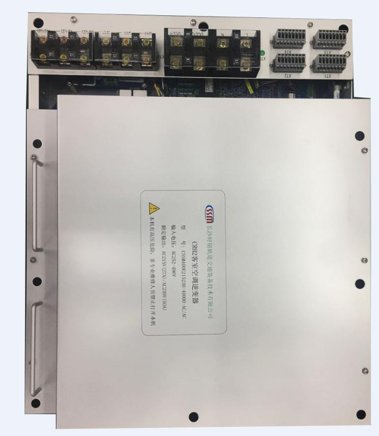 CSSM400E215230-40000-AC/AC CRH2客室空调逆变器
